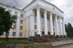 Bashkir State University Ufa Stock Photo