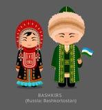 Bashkirs в национальном платье с флагом бесплатная иллюстрация