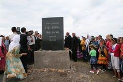 Bashkortostan Abertura de un monumento al héroe antiguo al bashkir Imágenes de archivo libres de regalías