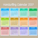 Basic Handwriting Calendar 2017. Cute Vector Illustration Stock Images