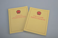 Basic law book hong kong Royalty Free Stock Photo