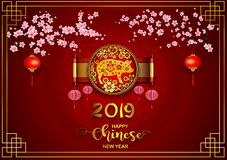 Happy Chinese New Year 2019 card. Year of the pig. Illustration of Happy Chinese New Year 2019 card. Year of the pig
