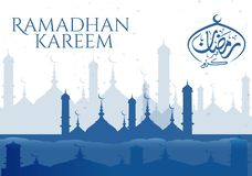Ramadhan kareem greeting card background modern. Ramadhan kareem greeting card background iconic cloud arabic mosque special ocassion royalty free illustration