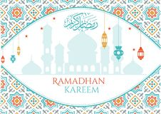 Ramadhan kareem greeting card background modern lantern. Ramadhan kareem greeting card background iconic cloud arabic mosque special ocassion modern lantern royalty free illustration