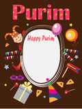 Basic RGB. Purim background with funny clown and symbols of holiday,brown background Stock Images