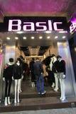 Basic shop in hong kong Royalty Free Stock Photography