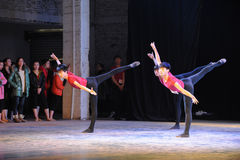 The basic skill of dance training-The national dance training Royalty Free Stock Image