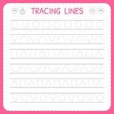 Basic writing. Trace line worksheet for kids. Preschool or kindergarten worksheet. Working pages for children. Vector illustration Royalty Free Stock Images