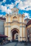 Basilian portar till den kyrkliga oj heliga Treenighet, Vilnius, Litauen Arkivbilder