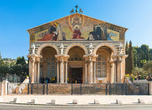 Basilica of the Agony Royalty Free Stock Photos