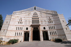Basilica of the Annunciation Stock Photography