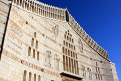 The Basilica of the Annunciation Stock Images