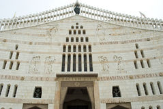 Basilica of the Annunciation in Nazareth Stock Photography