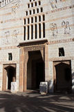 Basilica of the Annunciation, Nazareth Royalty Free Stock Photography