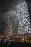 Basilica of Aparecida Stock Photo