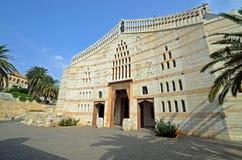 Basilica av annunciationen arkivfoto