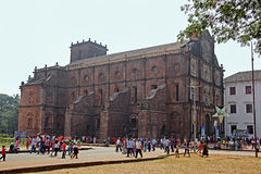 Basilica of Bom Jesus Stock Photos