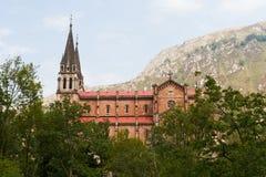 Basilica of Covadonga in Asturias Stock Image