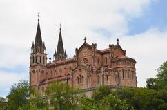 Basilica of Covadonga. Stock Photo