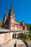 The Basilica of Covadonga Stock Photos