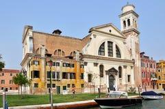 Basilica dei Santi Gervasio e Protasio Stock Photography