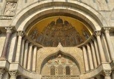Basilica del dettaglio Fotografie Stock