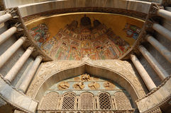 Basilica di PatriarchalCathedral del contrassegno santo   Fotografia Stock
