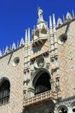 Basilica di S. Marco, Piazza S. Marco,  Old Buildings, Venice, Venezia, Italy Stock Image