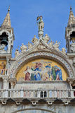 Basilica di San Marco and Doges Palace, Venice Royalty Free Stock Photos