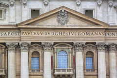 Basilica di San Pietro Royalty Free Stock Photography