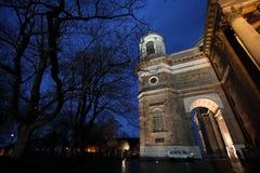 Basilica. In Esztergom Hungary after sunset Stock Images