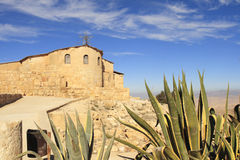 Basilica of Moses. Memorial of Moses on mount Nebo. Jordan Stock Photo
