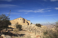 Basilica of Moses. Memorial of Moses on mount Nebo. Jordan Royalty Free Stock Images