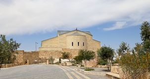 Basilica of Moses (Memorial of Moses), Mount Nebo, Jordan Royalty Free Stock Photos