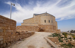 Basilica of Moses (Memorial of Moses), Mount Nebo, Jordan Stock Photos