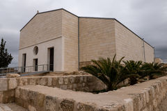 Basilica of Moses. The Basilica of Moses on Mount Nebo in Jordan Royalty Free Stock Photos