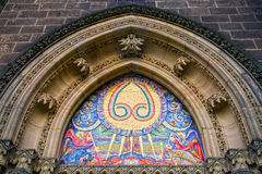 Basilica Ornamental Arch Royalty Free Stock Images