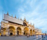 Basilica patriarcale della cattedrale del contrassegno santo Fotografie Stock