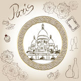 The Basilica of the Sacred Heart of Paris, France. Picture of Basilique du Sacré-Cœur. Scrapbooking hand drawing  kit. Stock Photography