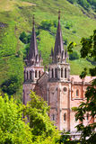 Basilica of Santa Maria la Real de Covadonga. Asturias Royalty Free Stock Photo