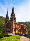 Basilica of Santa Maria la Real de Covadonga Stock Photo