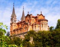 Basilica of Santa Maria la Real de Covadonga Stock Image