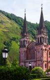Basilica of Santa Maria la Real de Covadonga Royalty Free Stock Image