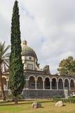 basilicabeatitudesmontering royaltyfri fotografi