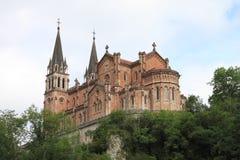 Basilika av Covadonga Royaltyfri Foto