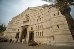 Basilika av förklaringen, kyrka av förklaringen i Nazareth royaltyfri foto