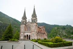 Basilika av Santa Maria la Real av Covadonga - Spanien Royaltyfria Bilder