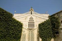 Basilika dell'Annunciazione Lizenzfreie Stockbilder