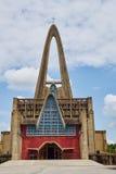 Basilika nuestra de la altagracia Arkivfoto