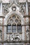 Basilika på Sts Mark fyrkant i Venedig Arkivbilder